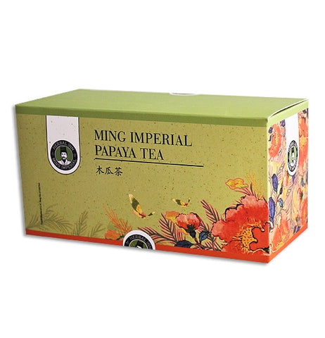 Papaya Tea (Small - 20 sachets)