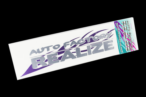 Realize Classic Purple Flame Die-Cut Decal