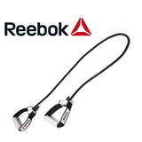 Reebok Adjustable Tube Level Heavy