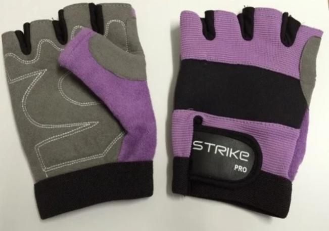 Women's Lifting Gloves Purple
