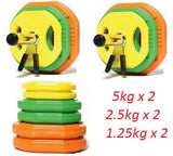 Pump Cardio Weight Plates