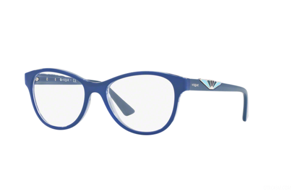Vogue VO 5055 Acetate Frame For Women