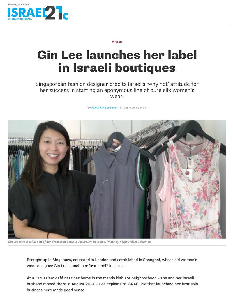 Gin Lee Launches her label in Israeli boutiques / Israel21c