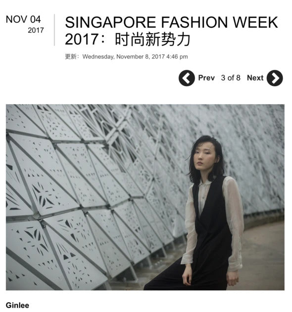 NÜYOU Malaysia: SINGAPORE FASHION WEEK 2017:时尚新势力