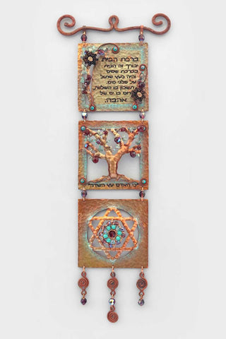 English Home Blessing Tree Star of David - Chaya & Raphael's Galleries
