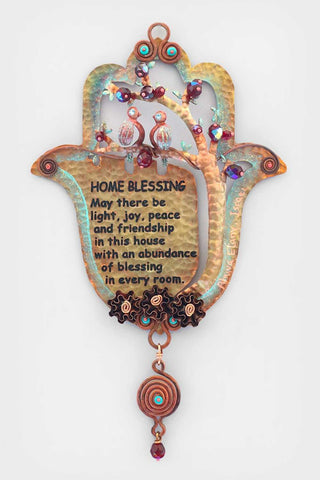 English Home Blessing Hamsa - Chaya & Raphael's Galleries