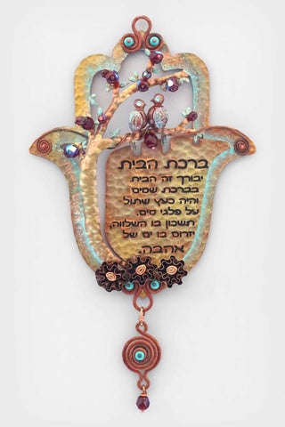 Hebrew Home Blessing Hamsa - Chaya jewelry, Jerusalem