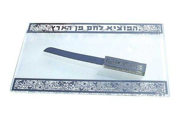 Challah Board & Knife (purchased separately) - Filigrant - Chaya & Raphael's Galleries