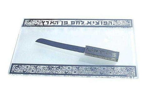 Challah Board & Knife (purchased separately) - Filigrant - Chaya & Raphael's, Israel