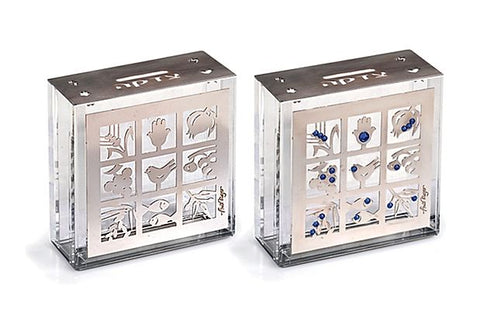 Tzedakah Box - Seven Species - Chaya & Raphael's Galleries