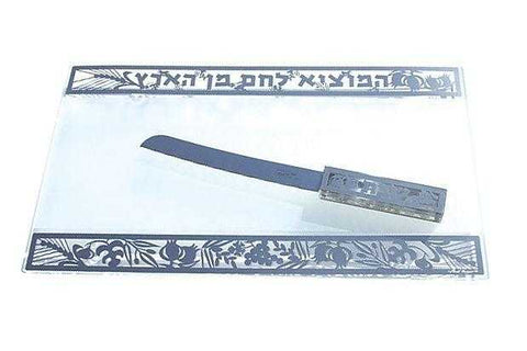 Challah Board & Knife - Seven Species - Chaya jewelry, Jerusalem