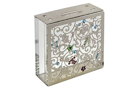 Tzedakah Box - Filigran - Chaya & Raphael's Galleries