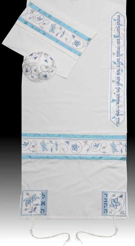Women's Tallit CH TRQ - Chaya & Raphael's Galleries