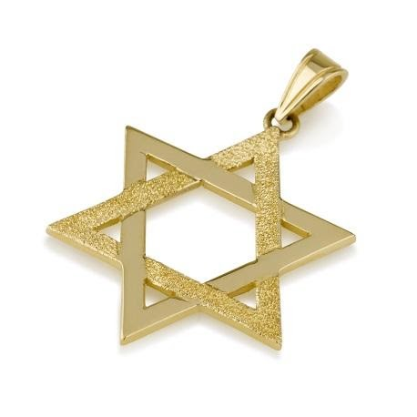Pendant - 14K Star of David Pendant (II) - Chaya jewelry, Jerusalem