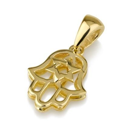 Pendant - Hamsa with a Star of David Pendant - Chaya jewelry, Jerusalem