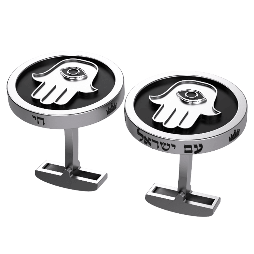"CUFFLINKS - ""HAMSA WITH EYE"" - Chaya & Raphael's Galleries"