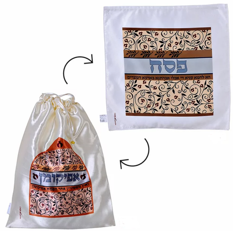 Matzah Cover and Afikoman Bag - Chaya & Raphael's Galleries