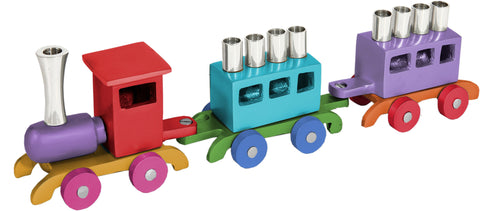 Hanukkah Menorah - Train - Chaya & Raphael's Galleries