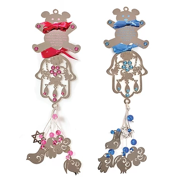 Hamsa - Teddy Bear Baby Blessing - Chaya jewelry, Jerusalem