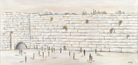 The Western Wall in Pure White - Chaya & Raphael's Galleries
