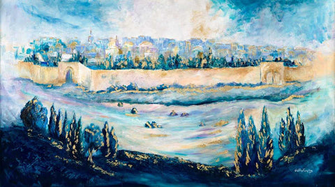 Jerusalem. So Tranquil - Chaya & Raphael's Galleries