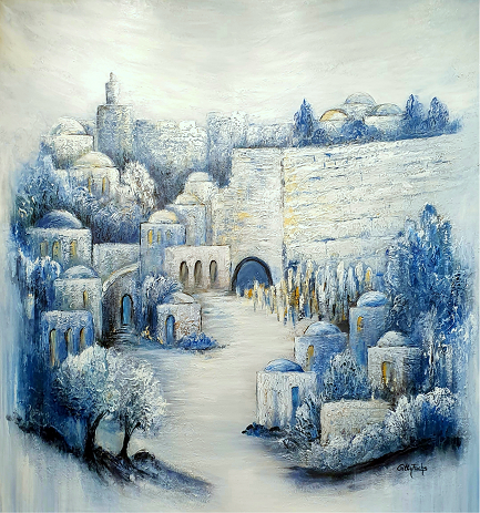 Jerusalem Yards - Chaya & Raphael's Galleries