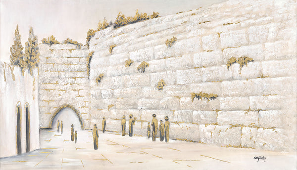The Western Wall in White and Gold - Chaya jewelry, Jerusalem