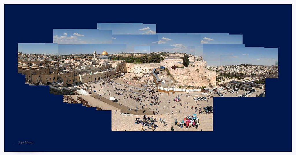 A Panoramic view of the Western Wall - Chaya & Raphael's Galleries