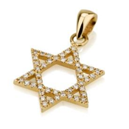 Pendant - Star of David Pendant (with Diamonds) - Chaya & Raphael's Galleries