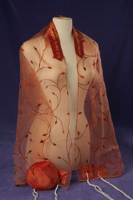 Women's Tallit Organza Copper - Chaya jewelry, Jerusalem