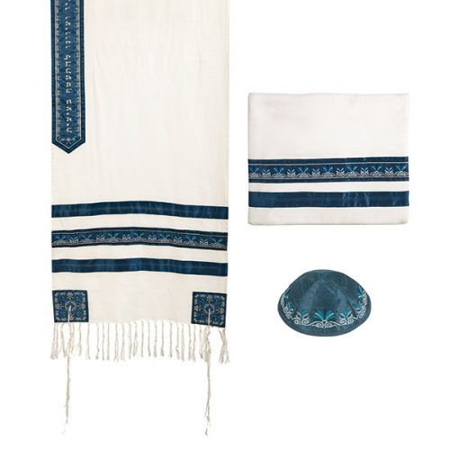 Tallit - Embroidered + Embroidered Stripe - Blue - Chaya & Raphael's Galleries