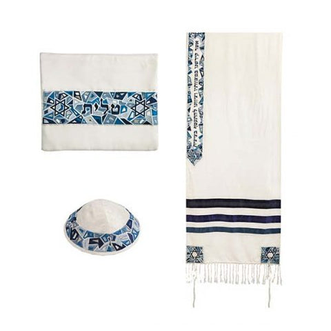 "Tallit - ""Magen David"" - 20"" Blue - Chaya jewelry, Jerusalem"