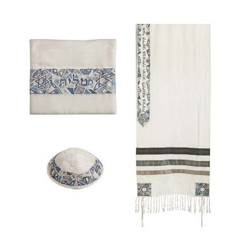 "Tallit - ""Magen David"" - 20"" Gray - Chaya jewelry, Jerusalem"