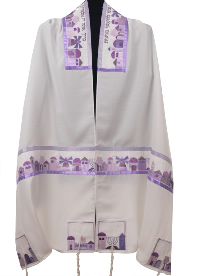 Women's Tallit Jerusalem Purple - Chaya jewelry, Jerusalem