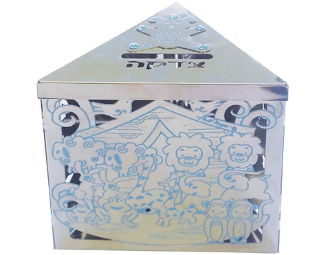 Tzedakah Box - Chaya & Raphael's Galleries