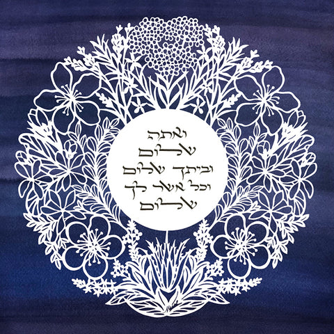 ketubah - Wellness (Version IV) - Chaya & Raphael's Galleries