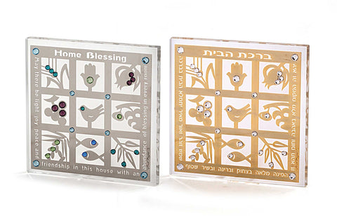 "Blessing of ""Home Blessing"" - 7 Species - Chaya jewelry, Jerusalem"