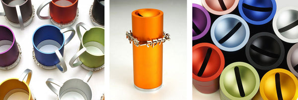 Tzedakah Boxes - Chaya & Raphael's Galleries