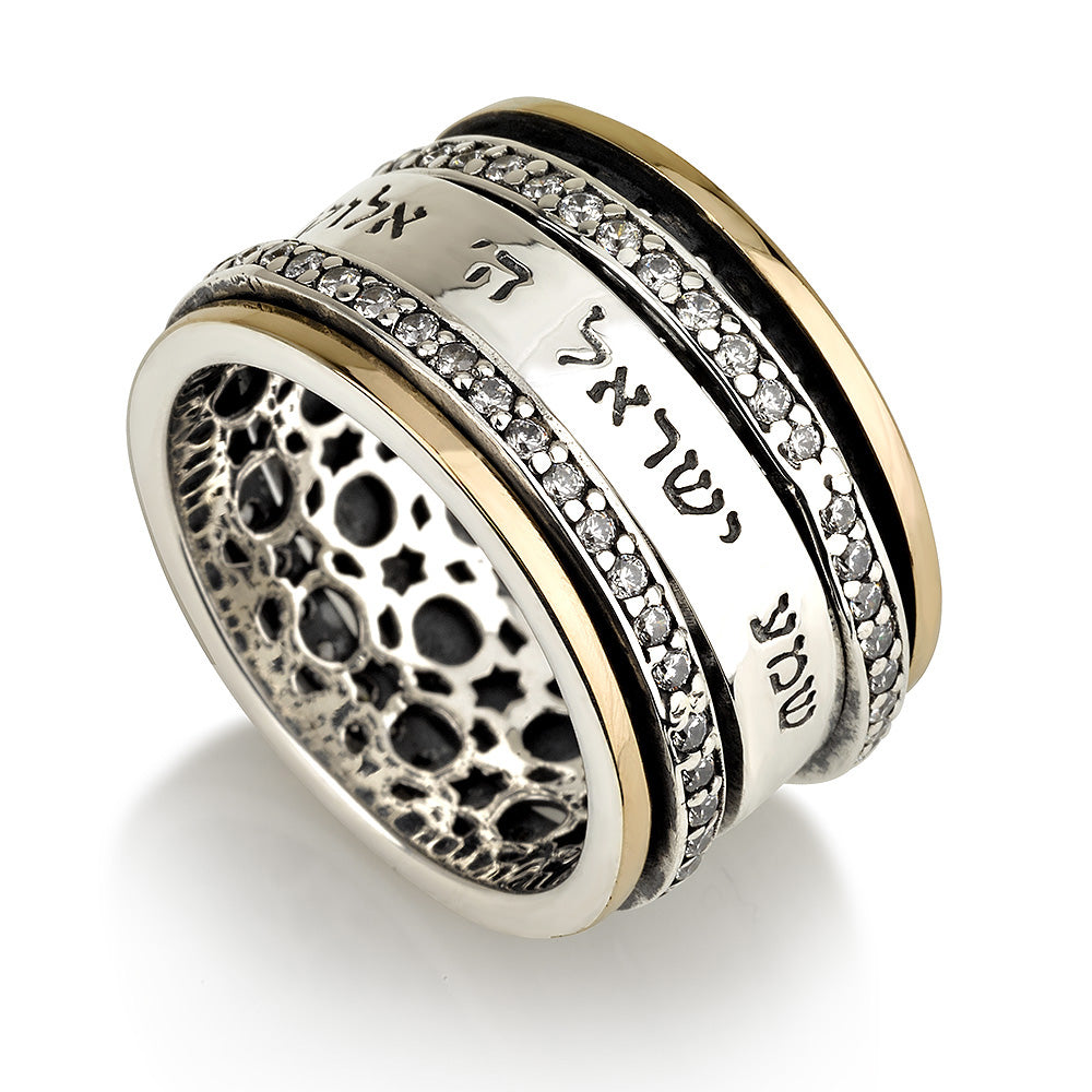 Ring - Hear Israel: the Lord our God, the Lord is one - Chaya jewelry, Jerusalem