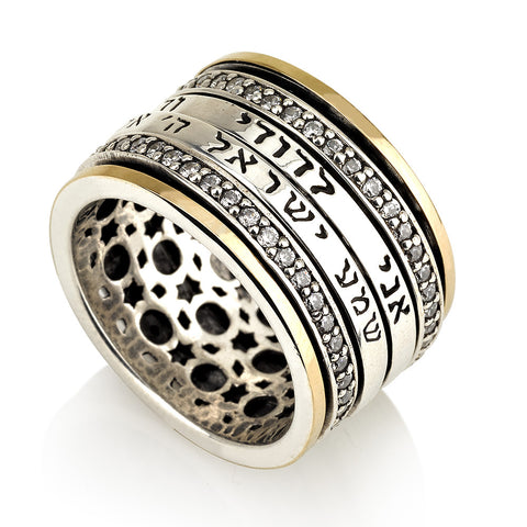 Ring - I am my beloved's and my beloved is mine - Chaya jewelry, Jerusalem