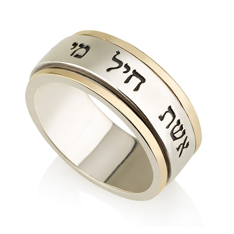 Ring - Eshet Chayil - Chaya & Raphael's Galleries