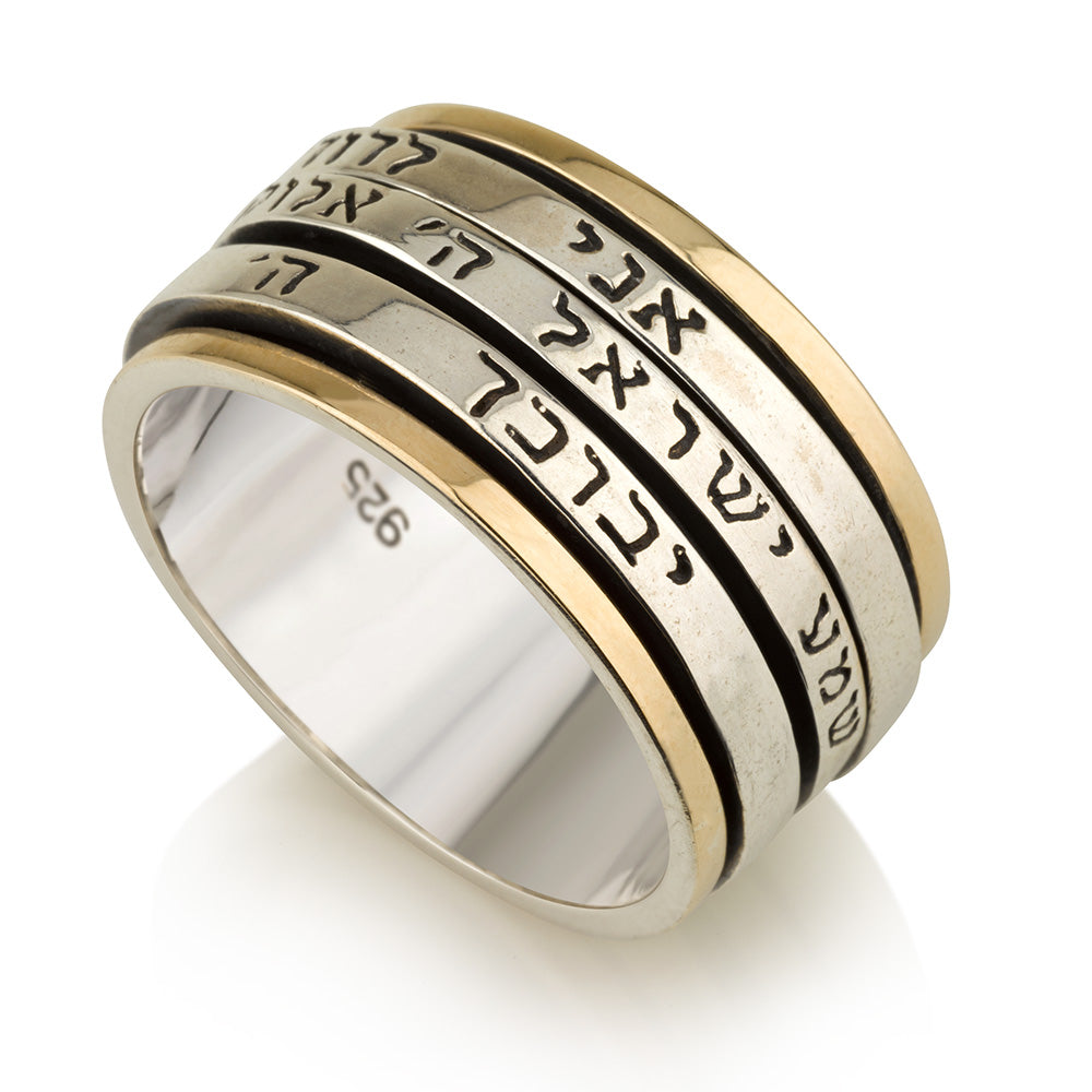 Ring - May the Lord bless you and protect you - Chaya jewelry, Jerusalem