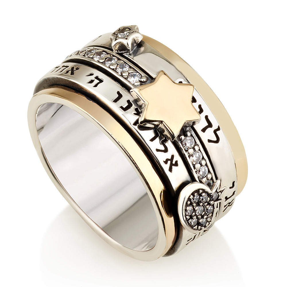 Ring - Hear Israel: the Lord our God, the Lord is one (III) - Chaya jewelry, Jerusalem