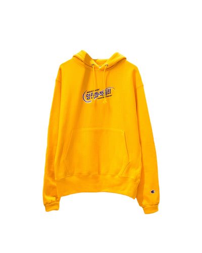 "Enemies Forever ""Propaganda"" Reverse Weave Hoodie (Gold and Purple)"