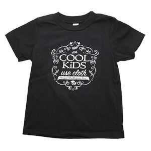 Kids T-Shirt - All the Cool Kids in Black - smartbottoms