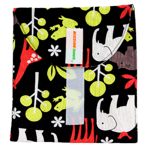 Smart Bottoms - Reusable Sandwich Bag - Jungle - Cute elephant jungle print