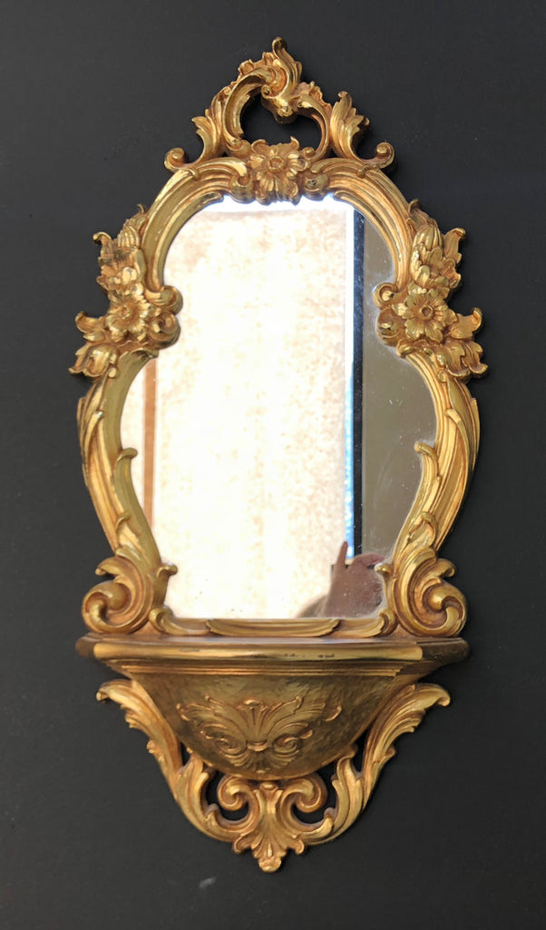 Pair of Mirrored Decorative Brackets