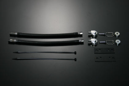 Tein EDFC Motor Extension Kits