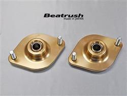 Beatrush Rear PillowBall Mount ID 65MM | Multiple Fitments (S136020TM-R65)