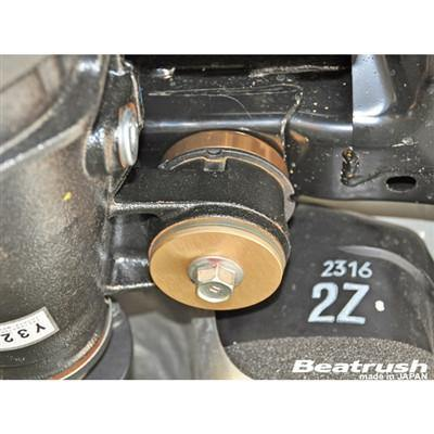 Beatrush Rear Differential Mount Spacers | 2012-2021 BRZ/FR-S/FT-86 (S76400MTD-FS)